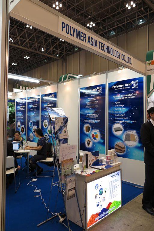 International Plastic Fair - Japan 2014